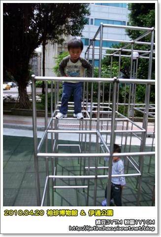 2010-4-20 下午 01-00-23.JPG