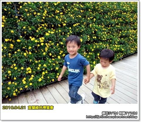 2010-4-21 下午 01-05-19.JPG