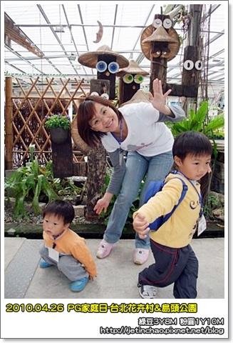 2010-4-25 下午 02-01-33.JPG