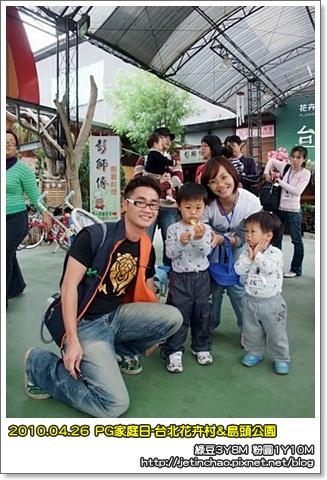 2010-4-25 下午 02-59-46.JPG