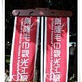2010-5-2 下午 03-30-55.JPG