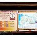 2010-5-2 下午 03-38-12.JPG