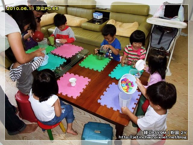 2010-6-11 上午 10-24-45.JPG