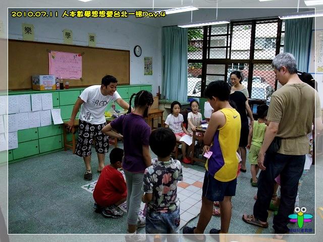 2010-7-11 下午 03-42-01.JPG