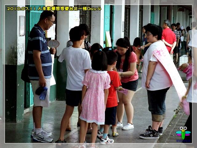 2010-7-11 下午 03-43-23.JPG