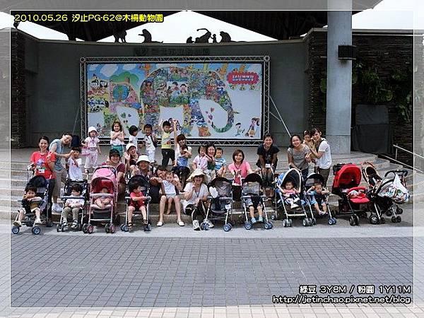 2010-5-26 下午 12-46-23.JPG