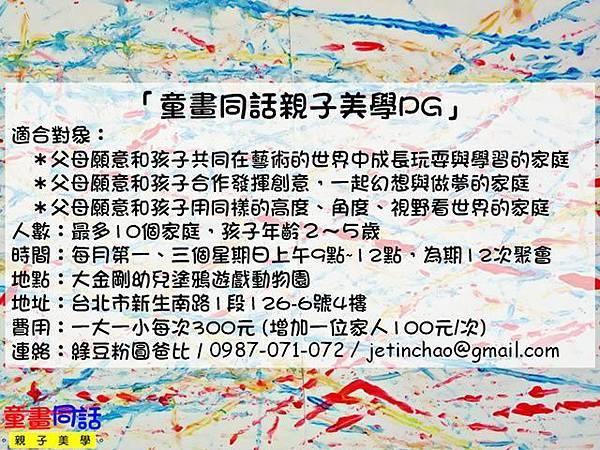 投影片20.JPG