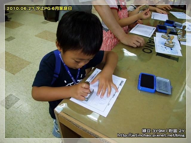 2010-6-27 上午 09-05-09.JPG