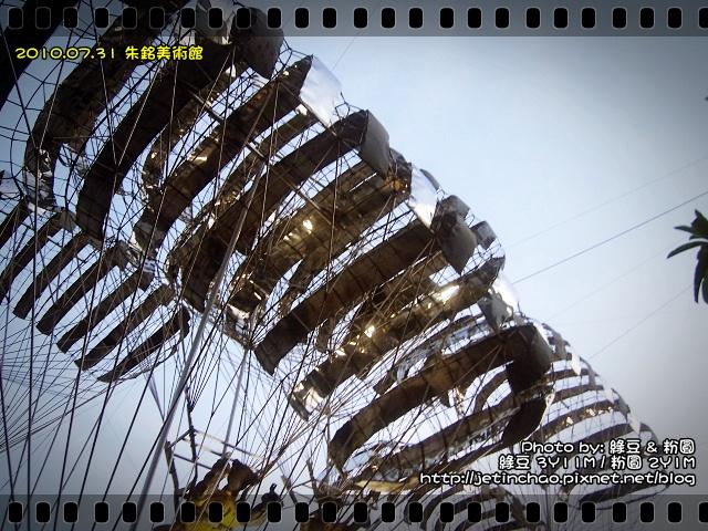 2010-7-31 下午 06-20-48.JPG