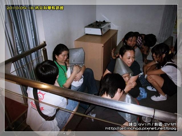 2010-9-18 下午 03-36-12.JPG