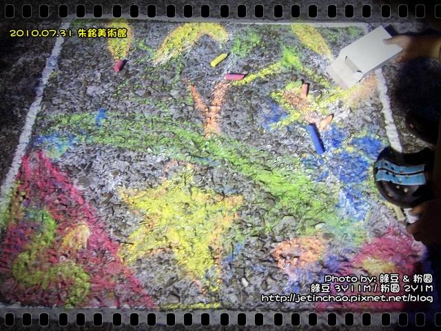2010-7-31 下午 06-49-24.JPG