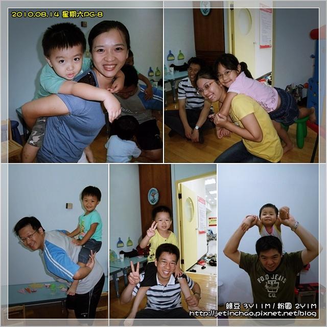 2010-8-14-1.jpg