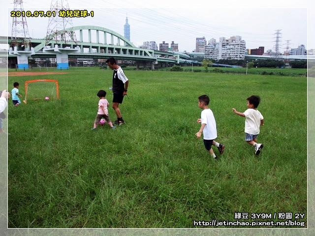 2010-7-1 上午 10-30-01.JPG