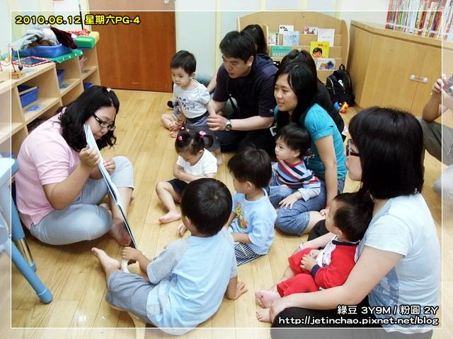 2010-6-12 上午 10-04-38.JPG