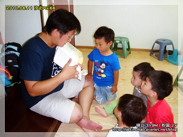 2010-6-11 上午 11-59-57.JPG
