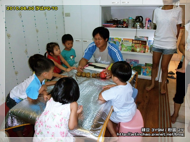 2010-6-30 下午 01-51-37.JPG