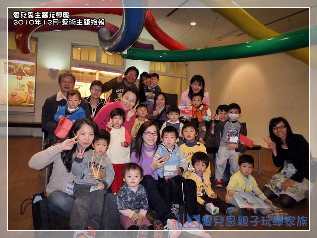 2010-12-7 上午 11-24-13.JPG