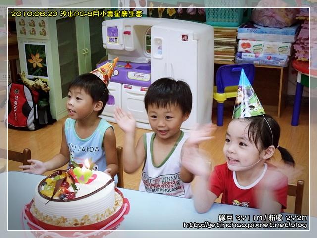 2010-8-20 下午 01-04-31.JPG