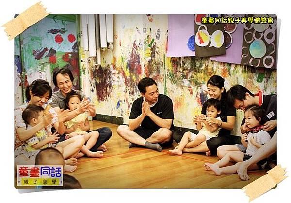 2010-9-5 上午 11-13-01.JPG