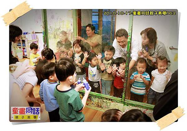 2010-10-17 下午 12-02-19.JPG