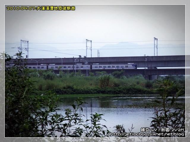 2010-9-7 上午 11-14-56.JPG