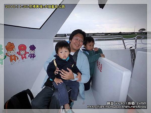 2010-11-24 下午 03-59-24.JPG