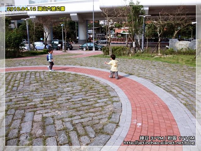 2010-4-12 下午 02-59-54.JPG