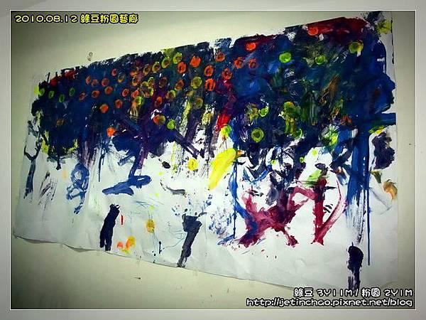 2010-8-12 下午 11-16-13.JPG