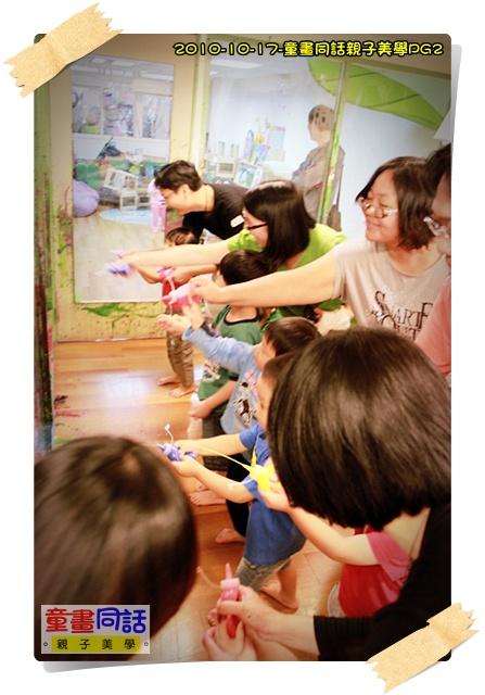 2010-10-17 下午 12-03-00.JPG