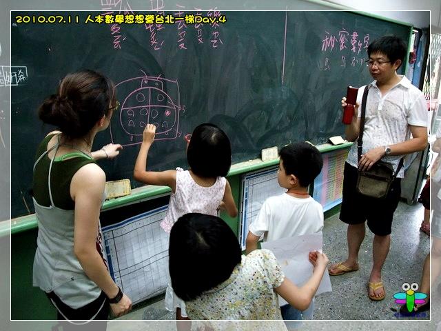 2010-7-11 下午 03-29-59.JPG