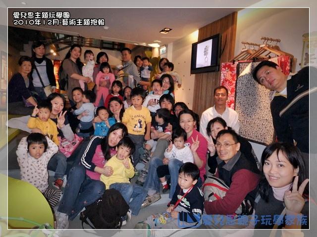 2010-12-4 下午 12-06-03.JPG