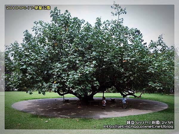 2010-9-17 下午 01-14-45.JPG