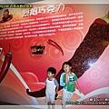 2010-9-8 上午 11-02-41.JPG