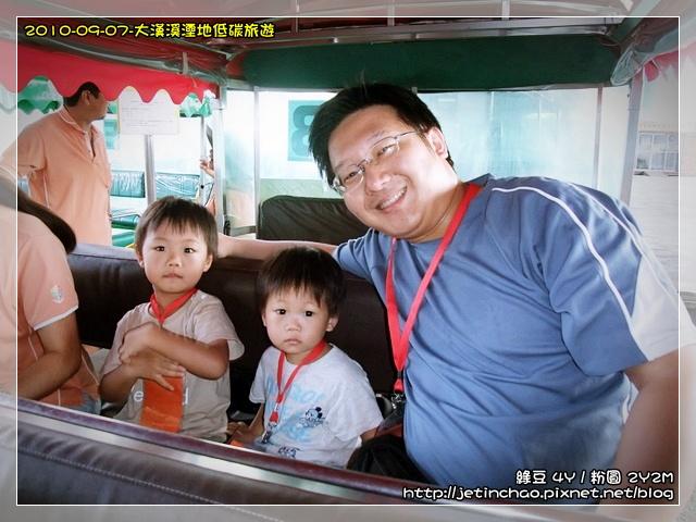 2010-9-7 上午 10-33-06.JPG