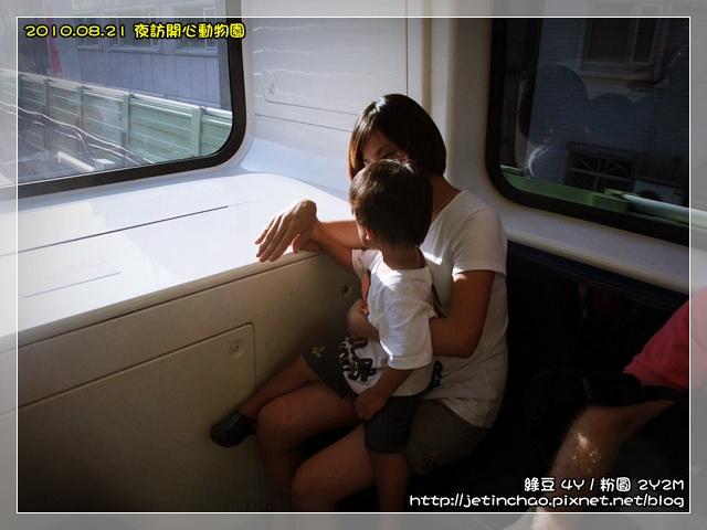 2010-8-21 下午 04-53-53.JPG