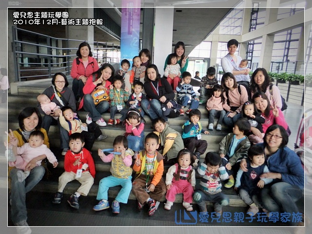 2010-12-21 上午 10-36-50.JPG