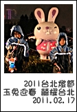 2011-2-17-ICON.JPG
