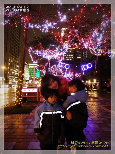 2011-2-17 下午 09-33-12.JPG
