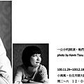 IMG_9589-Tears(2)-3.JPG