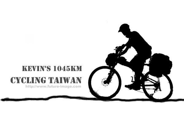 環島Logo