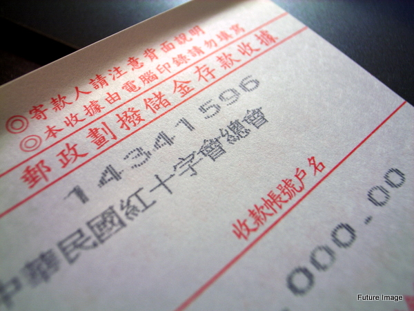 R0019254.JPG