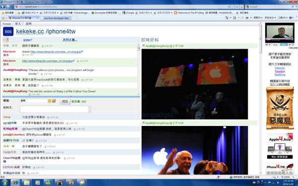 全螢幕擷取 2010128 上午 015801.jpg