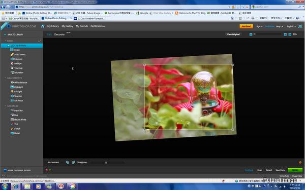 全螢幕擷取 2010314 下午 111821.jpg