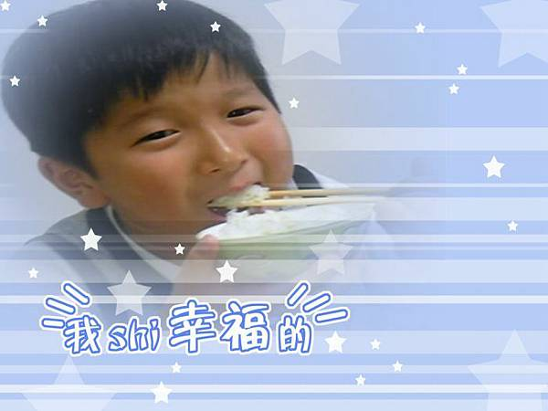 ㄚ外公ㄉ幸福料理
