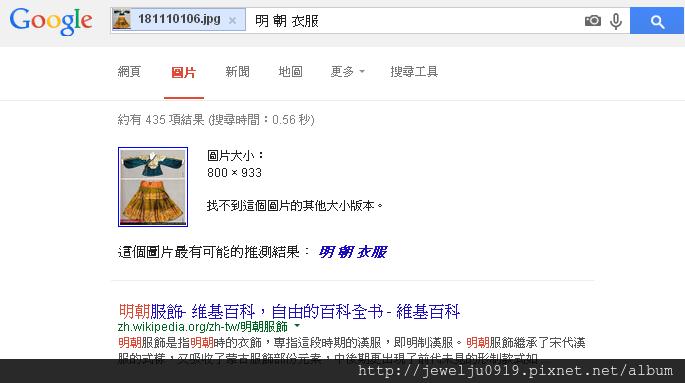 螢幕截圖 2014-04-01 16.53.38.png