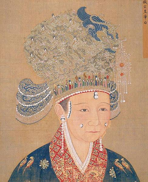 B_Song_Dynasty_Empress_of_Huizong.JPG