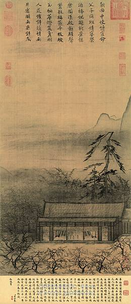 宋-马远-华灯侍宴图-绢本-46.7×108.jpg