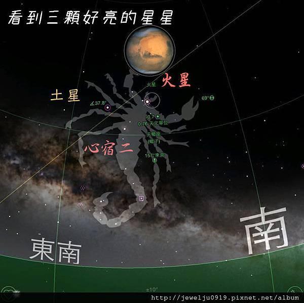 star03.jpg