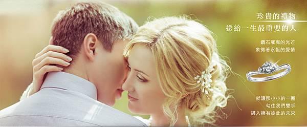 婚戒訂製過程03