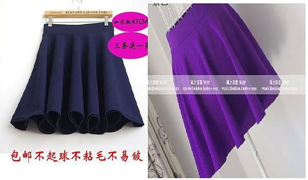 紫色太陽裙(內裡有安全褲)--全新